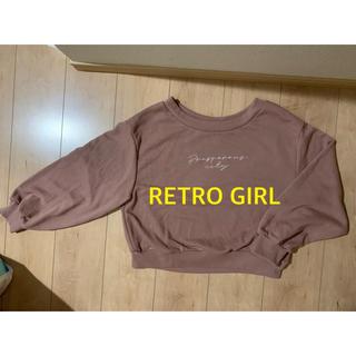 レトロガール(RETRO GIRL)のレトロガール トレーナー ピンクベージュ(トレーナー/スウェット)