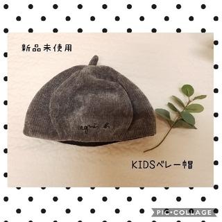 agnes b. - 値下げ agnes b. アニエスベー ベレー帽