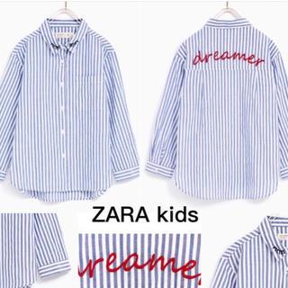 ザラキッズ(ZARA KIDS)のZARA/ザラ♡キッズ/ストライプシャツ164cm(シャツ/ブラウス(長袖/七分))