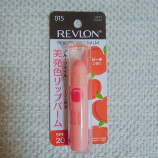 レブロン(REVLON)の【新品】レブロン キスバーム リップバーム(リップケア/リップクリーム)