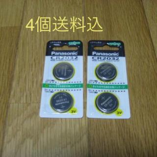 Panasonic - パナソニック リチウム電池コイン型3V2個入CR-2032/2P(4個)