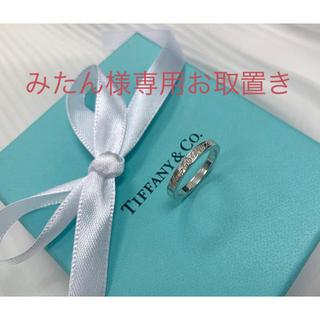 ティファニー(Tiffany & Co.)の★送料無料★ティファニーTIFFANY&Co.ノーツナローリング シルバー 9号(リング(指輪))