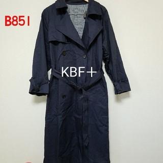 ケービーエフプラス(KBF+)のKBF+ ロングコート(ロングコート)