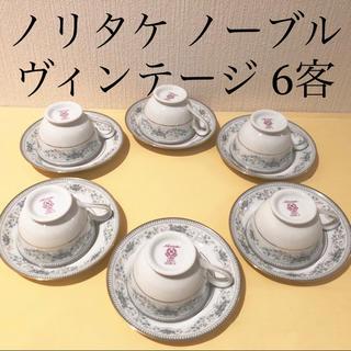 ノリタケ(Noritake)のノリタケ  NOBLE カップ ソーサー 6客セット(食器)