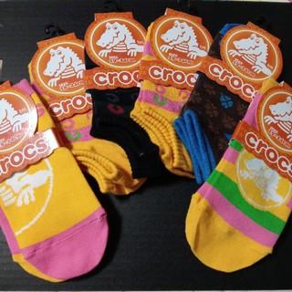 crocs - クロックス 靴下セット 19~24㎝