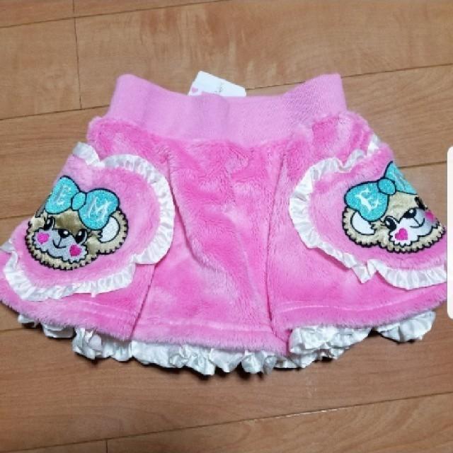 EARTHMAGIC(アースマジック)の即購入🆗️新品アースマジックシルキースカート キッズ/ベビー/マタニティのキッズ服女の子用(90cm~)(スカート)の商品写真