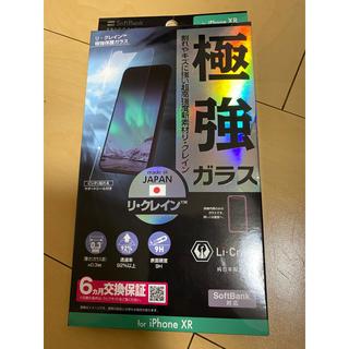 ソフトバンク(Softbank)のiPhone11、iPhoneXR ガラスフィルム(保護フィルム)