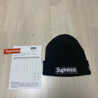 Supreme - supreme  19FW New Era Box Logo Beanie