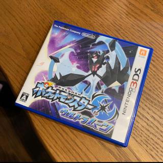 ポケットモンスター ウルトラムーン 3DS