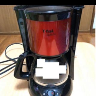 T-fal - 【T-fal】美品!コーヒーメーカー