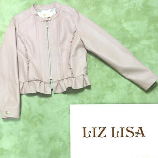 リズリサ(LIZ LISA)のリズメロ フリルレザージャケット(ライダースジャケット)