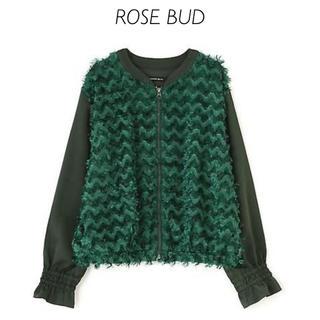 ROSE BUD - 【試着のみ】ROSE BUD 起毛切り替えブルゾン