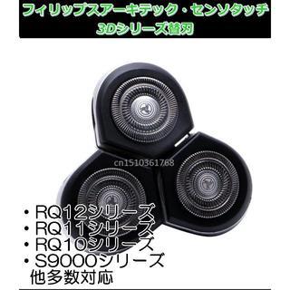 新品!送料無料!簡易パックフィリップスアーキテック・センソタッチ コスパ 激安 (その他)