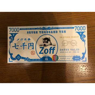 ゾフ(Zoff)のzoff クーポン券 福袋(サングラス/メガネ)