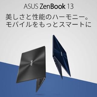 エイスース(ASUS)の【新品未使用】ASUS Zenbook13 UX331UA グレーメタル(ノートPC)