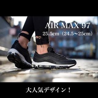 アパルトモンドゥーズィエムクラス(L'Appartement DEUXIEME CLASSE)の新品▶︎NIKE AIR MAX 97 大人気スニーカー♡BLACK/25.5(スニーカー)