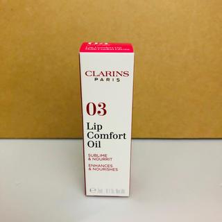 クラランス(CLARINS)のクラランス コンフォート リップオイル  03 レッドベリー (リップグロス)