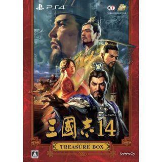 プレイステーション4(PlayStation4)のPS4 三國志14 TREASURE BOX(家庭用ゲームソフト)