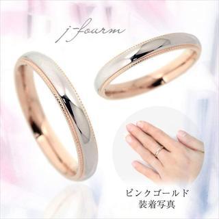 ☆新品☆ 指輪 ステンレス リング ミル打ち ピンクゴールド 3号(リング(指輪))