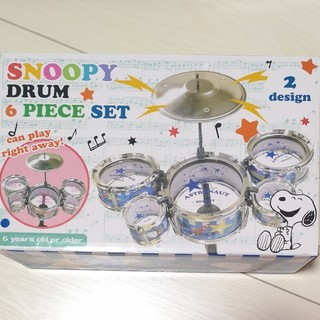 スヌーピー(SNOOPY)のSNOOPY ドラム 6ピースセット(青)(セット)
