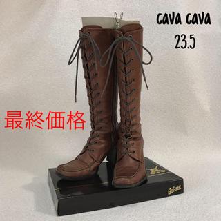 サヴァサヴァ(cavacava)の最終価格です。ブーツ 23.5cm (ブーツ)
