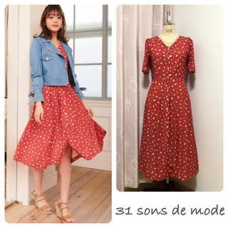 31 Sons de mode - トランテアンソンドゥモード 単色 小花柄 ワンピース