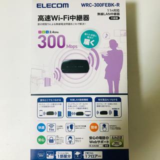 ELECOM - ELECOM WiFi中継器