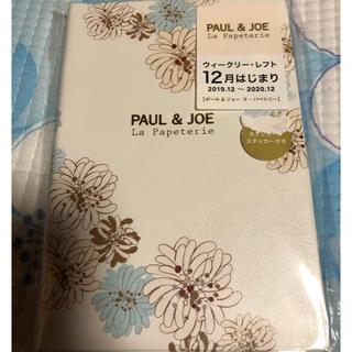 ポールアンドジョー(PAUL & JOE)のスケジュール帳 PAUL&JOE 手帳(カレンダー/スケジュール)