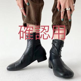 イエナスローブ(IENA SLOBE)のブーツ 確認用(ブーツ)