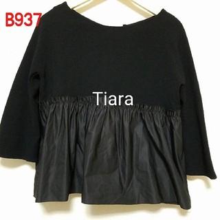 ティアラ(tiara)のTiara トップス(カットソー(長袖/七分))