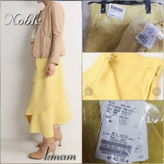 スピックアンドスパンノーブル(Spick and Span Noble)の値札付き2019 【Noble】新品ラップスカート 黄34(ロングスカート)