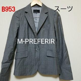 エムプルミエ(M-premier)のM-PREMER スーツ(スーツ)