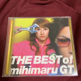 ユニバーサルエンターテインメント(UNIVERSAL ENTERTAINMENT)のTHE BEST of mihimaru GT.(ポップス/ロック(邦楽))