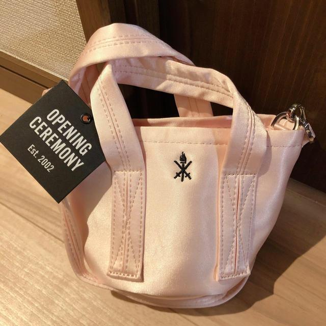OPENING CEREMONY(オープニングセレモニー)の♡opening ceremony♡バッグ 薄いピンク マカロンカラー レディースのバッグ(ショルダーバッグ)の商品写真