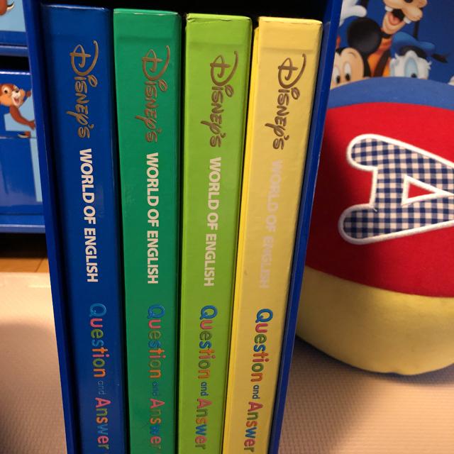Disney(ディズニー)のディズニー英語システム DWE  セット 美品 キッズ/ベビー/マタニティのおもちゃ(知育玩具)の商品写真