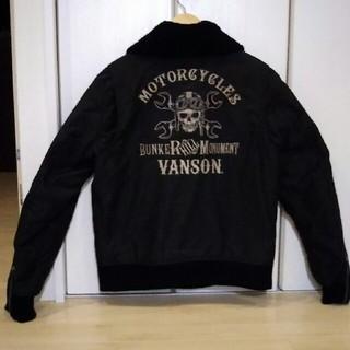バンソン(VANSON)のVANSON バンソン B-15  フライトジャケット(フライトジャケット)