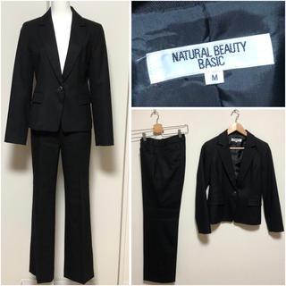 ナチュラルビューティーベーシック レディース スーツ 美品 セットアップ