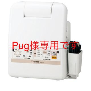 ゾウジルシ(象印)のZOJIRUSHI 布団乾燥機スマートドライRF-AC20-WA(衣類乾燥機)