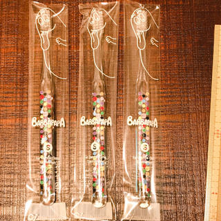 Ciメディカル歯ブラシシリーズ バーバパパ クリア 3本