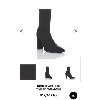 イエローブーツ(Yellow boots)のYELLO ショートブーツ NINJA(ブーツ)