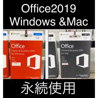 Microsoft - ★簡単インストール★ ●新品●オフィス2019 永続使用 !!