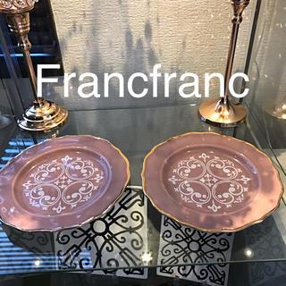 Francfranc - Francfrancマリエプレート 2枚セット 新品❣️