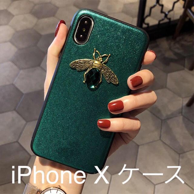 Iphone8 ケース ic 、 新品 iPhone Xケースの通販