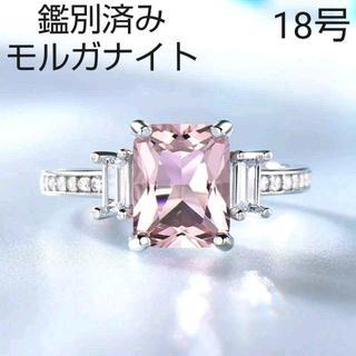 新品 鑑別済み 合成モルガナイトリング  クラシカル ヴィンテージ(リング(指輪))