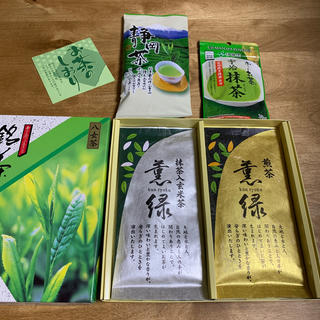 伊藤園 - お茶の葉 緑茶 抹茶