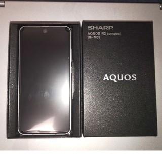 AQUOS - SHARP AQUOS R2 compact SH-M09 ホワイト