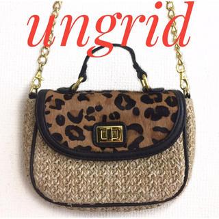 Ungrid - アングリッド【美品】2way レオパード ハラコ×麻 ミニ ショルダーバッグ