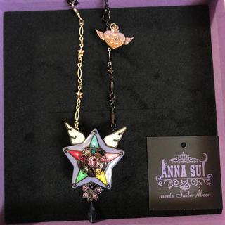 アナスイ(ANNA SUI)のアナスイ×セーラームーンsailor star lightスターエールネックレス(ネックレス)