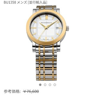 BURBERRY - Burberry BU1358 腕時計
