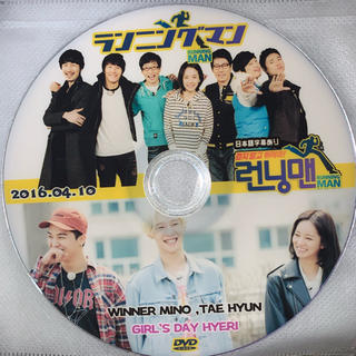 アイコン(iKON)のWINNER DVD(ミュージック)
